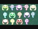 【ニコカラ】【初音ミク】どうしてちゃんのテーマ_on thumbnail