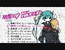 クロスフェード動画サムネ
