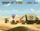 メタルスラッグ3 ノーミス攻略 ミッション4 (1/2)