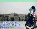 【ニコニコ動画】【DAJO☆戦国巡礼ツアー】北条綱成と河越夜戦 北条篇①【はちゅね】を解析してみた