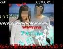 【ニコニコ動画】20101001-1-1暗黒放送R【でも】ピッピ・ゆったんへ向けての放送1【だって】を解析してみた