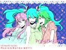 My Room Disco Night【マイルームディスコナイト English ver Vo uMi】 thumbnail