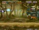 メタルスラッグ3 ノーミス攻略 ファイナルミッション (1/7)