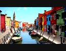 """【ニコニコ動画】【世界百景】 ヴェネツィア """"Around Venezia""""を解析してみた"""