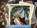 【VY1】Ballooner(オリジナル曲)【空気嫁】
