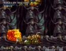 メタルスラッグ3 ノーミス攻略 ファイナルミッション (3/7)
