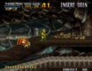 メタルスラッグ3 ノーミス攻略 ファイナルミッション (4/7)