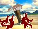バルトⅡ 新たなる旅立ち 日本語吹き替え版冒頭