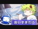 【ニコニコ動画】スズキさんと行く 北海道ツーリング2010 第4回 「接触編」 60fps版を解析してみた