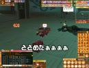 【飛天オンライン】トタルキング戦