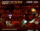 メタルスラッグ3 ノーミス攻略 ファイナルミッション (6/7)
