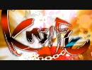 【初音&鏡音】 Knife 【至高のミクスチャー】 thumbnail