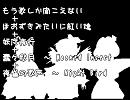 【ニコニコ動画】【東方】ルーミアとミスティアとリグルの曲を混ぜてみた【アレンジ】を解析してみた