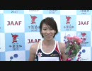 【ニコニコ動画】日本史上最速の乙女・福島千里(22)を解析してみた