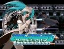 【I've】Velocity of sound【MOMO】 thumbnail