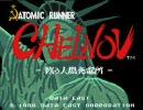 【20分耐久】チェルノブ BGM1 thumbnail