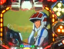 【パチンコ】CRF超時空要塞マクロス スカる・・・だいたい! 13番機 thumbnail