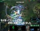 starcraft2(スタークラフト2)超初心者向けsc2jcトーナメントで対戦動画07 thumbnail