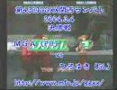 GGXX a-cho43 MGA(PO)vsひろゆき(SL) thumbnail