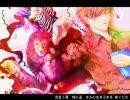 KAITOでオリジナル曲「大宗師」