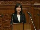 【ニコニコ動画】稲田朋美 主権国家としての気概を示す熱き演説 2010年10月6日 を解析してみた