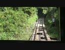 【前面展望】叡山ケーブル・ロープウェイ【登り】