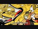 鏡音鈴・蓮】 そいやっさぁ!!~和太鼓ロック~【ProjectDIVA_AC応募曲】 thumbnail