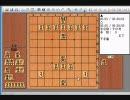 【ニコニコ動画】【将棋】ブル~の名棋解説序章~駒の働き3種の意味とその位置依存性~を解析してみた
