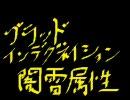 25歳厨二病患者が聖剣伝説2を実況プレイ【part3】 thumbnail