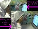 らき☆すたキャラソン「透明リボン」をハーモニカで吹いてみた thumbnail