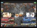 9月21日 VF5FS らき(名人ブラッド) vs みでぃ(王者ゴウ)