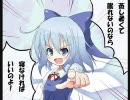 おでんぱ☆ラヴガール フルバージョン(高音質版) thumbnail