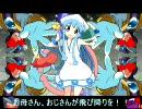 ほのぼのレプリロイド第六話(69マンX ゼERO)
