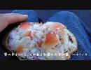 【ニコニコ動画】イギリスの蟹を食べに行くよを解析してみた