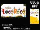 【2ch】第4回みんなで決めるゲーム音楽ベスト100(+600) Part1 thumbnail