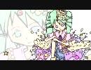 【初音ミク】 ユメクモ 【オリジナル曲PV】
