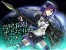 月刊UTAUオリジナル曲ランキング 2010.09