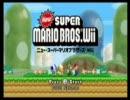 【ゆっくり実況】NewスーパーマリオブラザーズWii part1 thumbnail