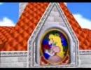 SUPER MARIO 6YONE【スーパーマリオ64×RED ZONE】