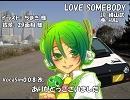 【ガチャッポイド】LOVE SOMEBODY【カバー】