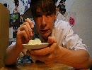 【ニコニコ動画】プッチンプリン ソーダ味ソース グリコ ミキサーで混ぜて見た PDS を解析してみた