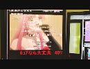 【ニコニコ動画】2.6GHzのPCでニコニコベンチレベル真10をやってみたを解析してみた