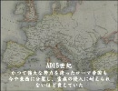 【ニコニコ動画】ローマ帝国の最期 1453年を解析してみた