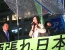 2010年10月9日 尖閣問題への抗議スピーチ 美女から一言 渋谷ハチ公前