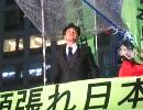 2010年10月9日 尖閣問題への抗議ラップ 英霊来世 渋谷ハチ公前