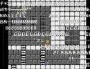レトロゲーム☆ステーションエンディング thumbnail