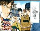 新テニスの王子様×メニコン コラボ漫画 thumbnail
