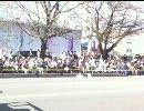 【ニコニコ動画】西部方面隊記念行事 観閲パレードを解析してみた