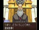 うんこちゃんの逆転裁判part10