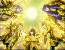 とある聖闘士の冥王聖戦【星矢MAD】